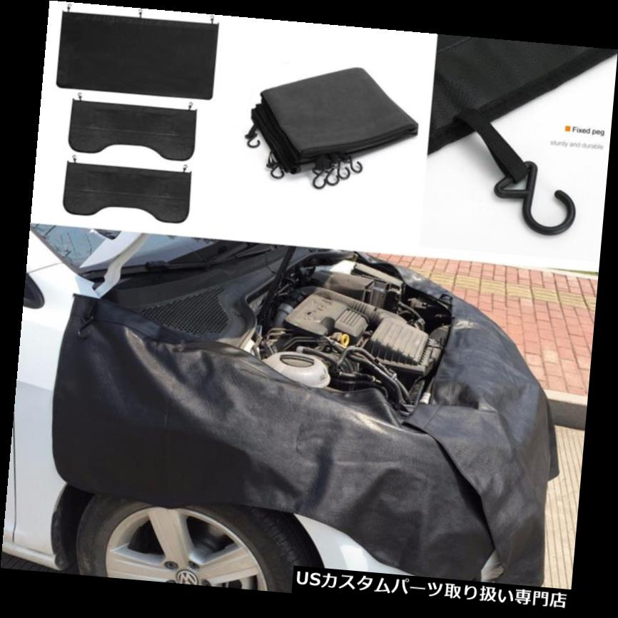 GTウィング 3本の自動車のフェンダーは、マット塗装翼保護PUレザー修理ツールをカバー 3Pcs Auto Car Fender Covers Mat Paintwork Wing Protection PU Leather Repair Tool