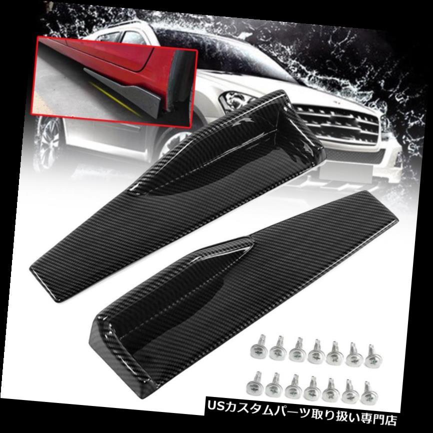 GTウィング 普遍的なカーボン繊維の一見の側面のスカートのディバイダーのウイングレットの翼のカナードの拡散器 Universal Carbon Fiber Look Side Skirt Splitters Winglet Wings Canard Diffuser