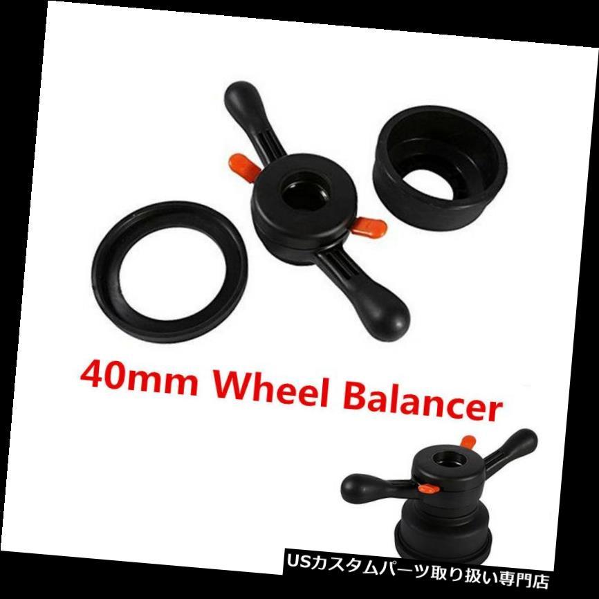 GTウィング 車用40mmホイールバランサクイックリリースウィングナット プレッシャカップハブシャフトナットキット Car 40mm Wheel Balancer Quick Release Wing Nut & Pressure Cup Hub Shaft Nut Kit
