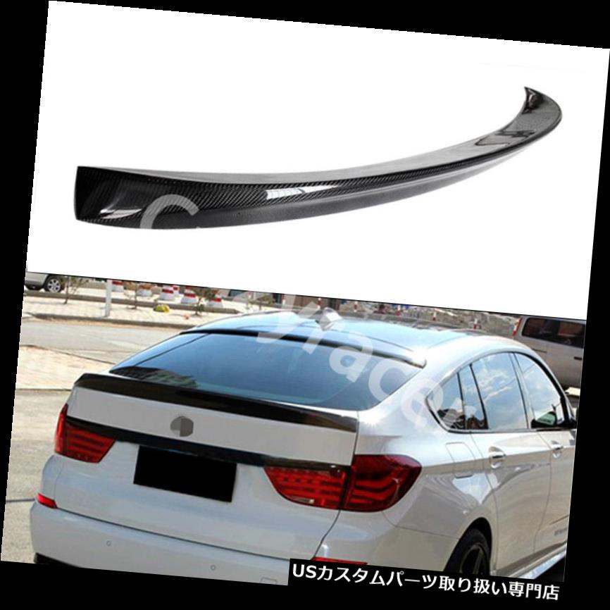 GTウィング BMW F07 GT 2009-2013 Aスタイル用カーボンファイバートランクスポイラーウイング Carbon Fiber Trunk Spoiler Wing for BMW F07 GT 2009-2013 A Style