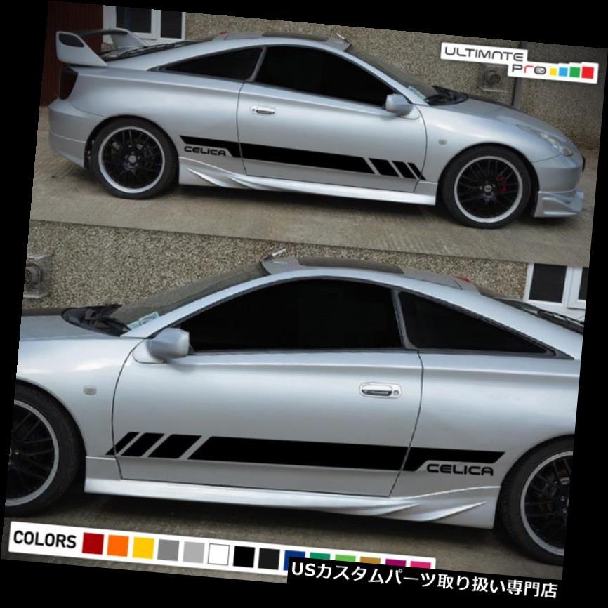 GTウィング トヨタセリカ1999-2006 GT Sレーシングリップウィング用ステッカーデカールサイドドアストライプ Sticker Decal Side Door Stripes for Toyota Celica 1999-2006 GT S Racing Lip Wing