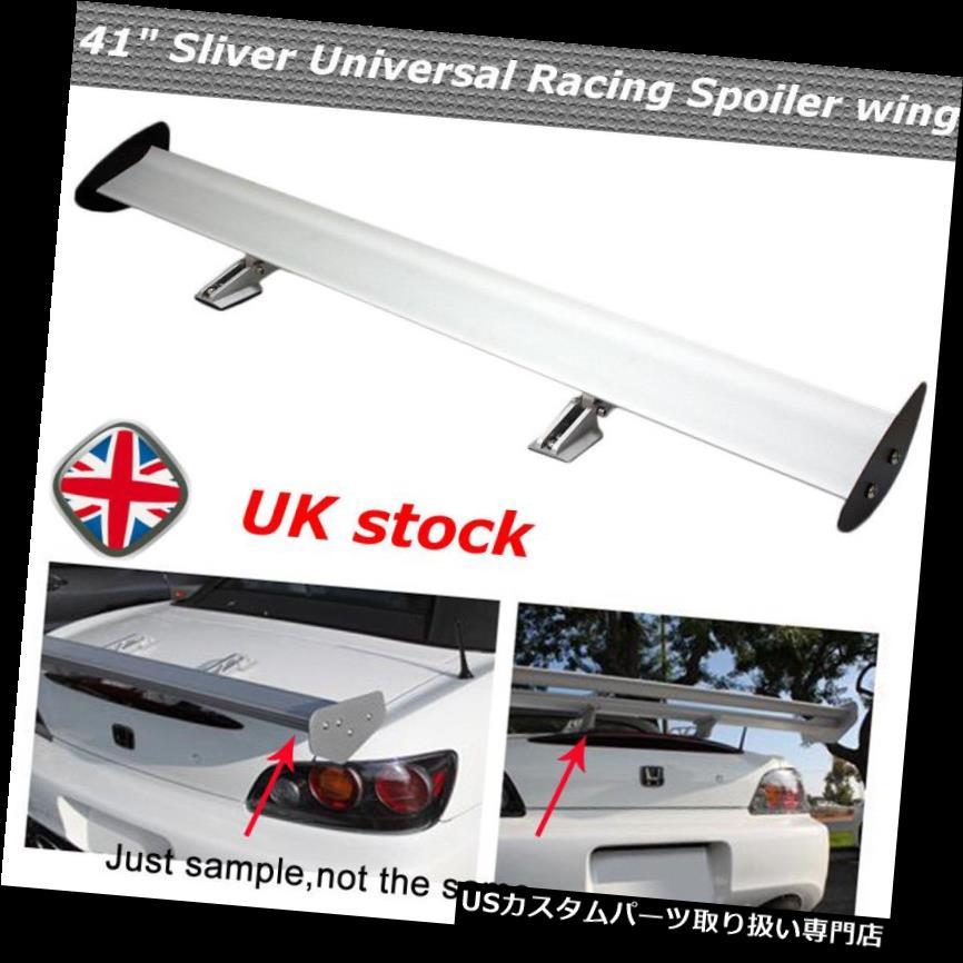 GTウィング 105CM調整可能なリアハッチバックトランク3D GTレーシングウィングスポイラーブラケットシルバー 105CM Adjustable Rear Hatchback Trunk 3D GT Racing Wing Spoiler Bracket Silver