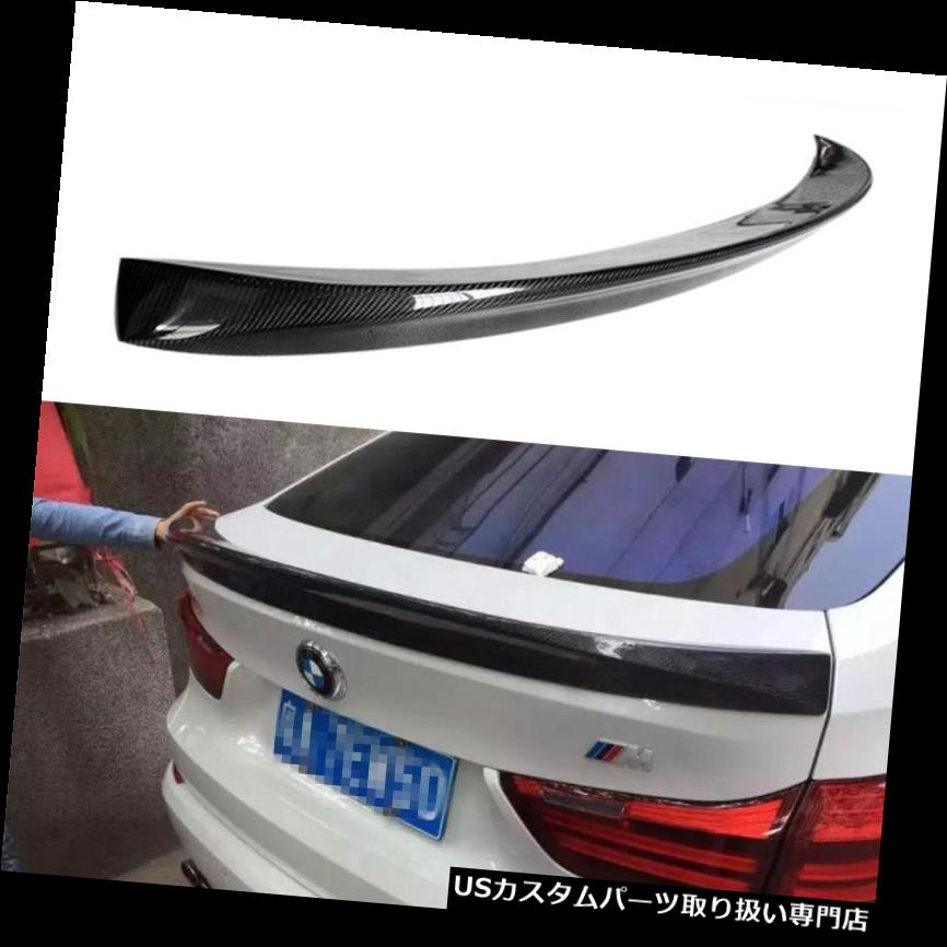 GTウィング BMW F07 GT 2014-2017 Aスタイル用カーボンファイバートランクスポイラーウイング Carbon Fiber Trunk Spoiler Wing for BMW F07 GT 2014-2017 A Style