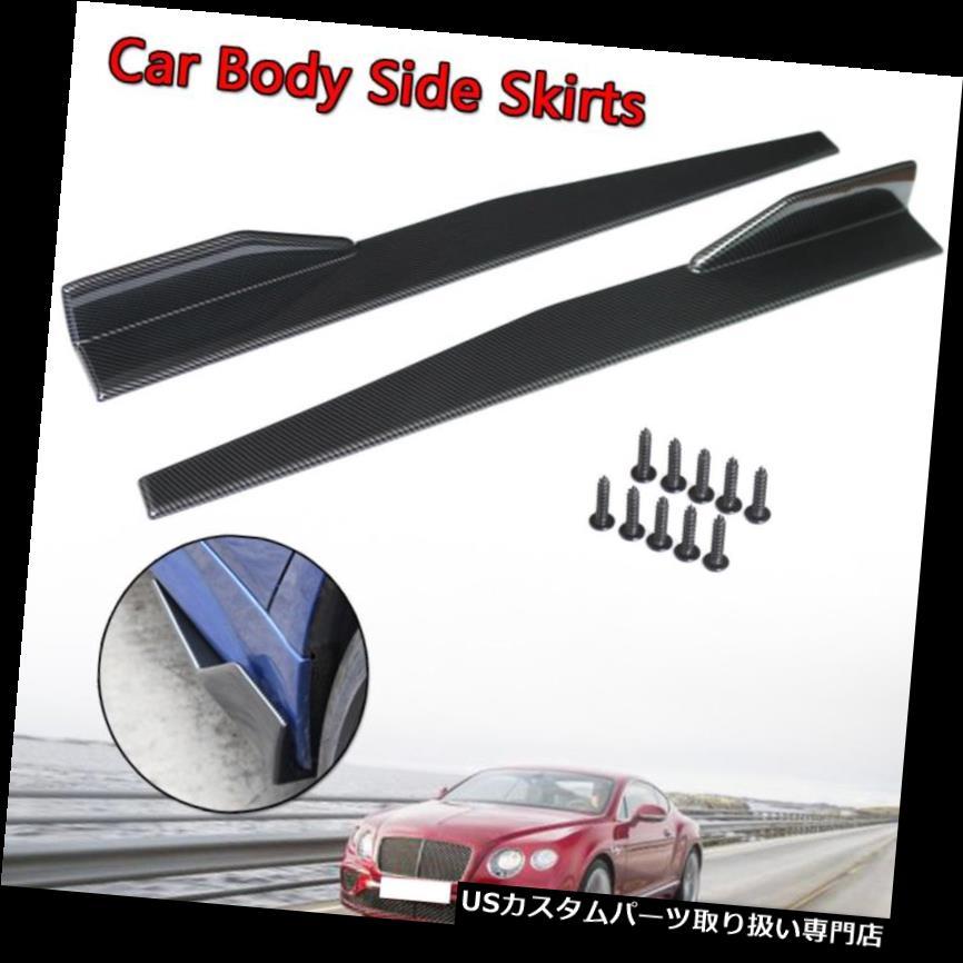 GTウィング ユニバーサルカーボンファイバースタイルサイドスカートロッカースプリッターウィングレットウイングスディフューザー Universal Carbon Fiber Style Side Skirts Rocker Splitters Winglet Wings Diffuser