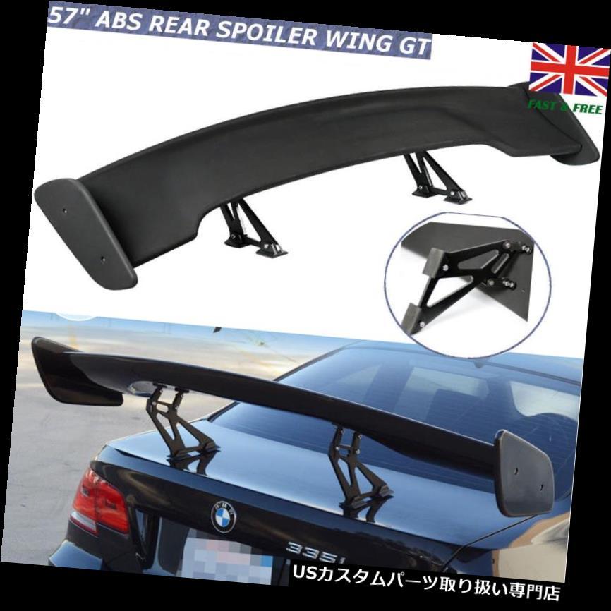 ユニバーサルカー57 + Car Racing Wing Spoiler