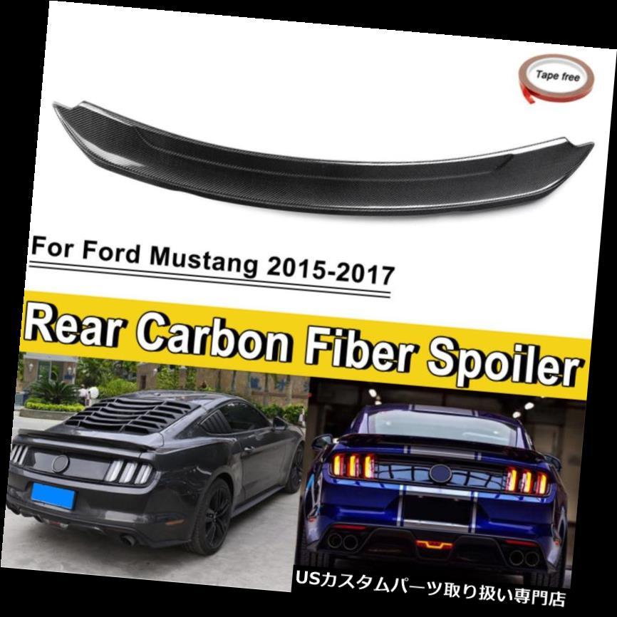 GTウィング フォードマスタング15-17のための炭素繊維GT350トラックパックスタイルトランクウイングスポイラー Carbon Fiber GT350 Track Pack Style Trunk Wing Spoiler For Ford Mustang 15-17