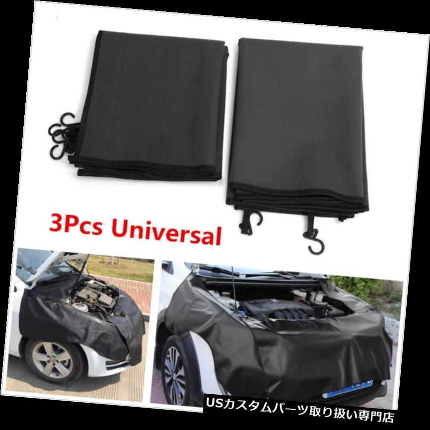 GTウィング 3ピースpuレザーカーフェンダーカバー車の修理ボンネット塗装磁気ウイングカバー 3pc PU Leather Car Fender Covers Car Repair Bonnet Paintwork Magnetic Wing Cover