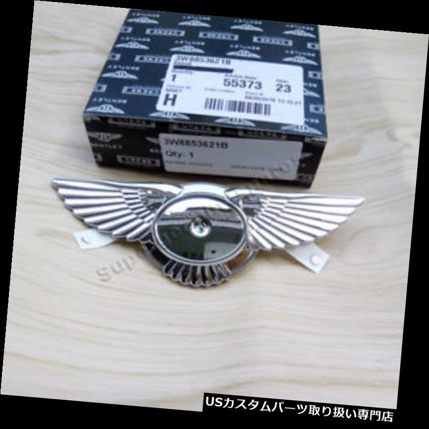 【翌日発送可能】 GTウィング 本物のベントレーコンチネンタルGT GTC GTCエンブレムフロントグリルウイングバッジ3W8853621B Genuine Bentley Continental Continental GT GTC Emblem Bentley Front Grille Wing Badge 3W8853621B, とくしまけん:6e8846d4 --- saaisrischools.com