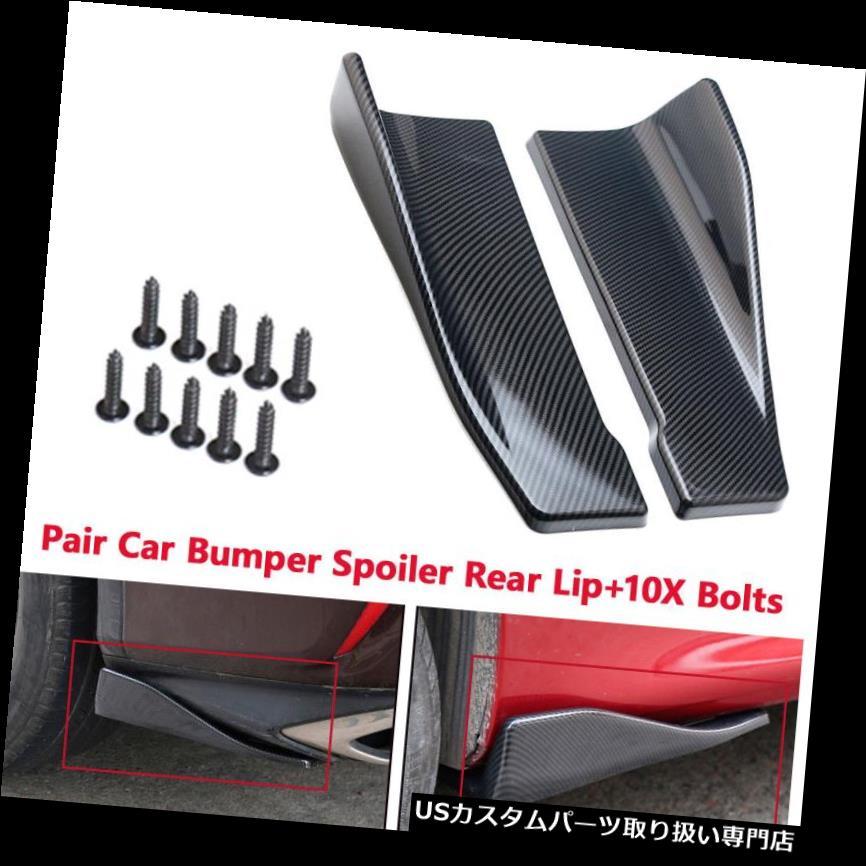GTウィング 2PCS ABS 35CM車のサイドスカートロッカースプリッターディフューザーウィングレットウイングバンパー 2PCS ABS 35CM Car Side Skirt Rocker Splitters Diffuser Winglet Wings Bumper