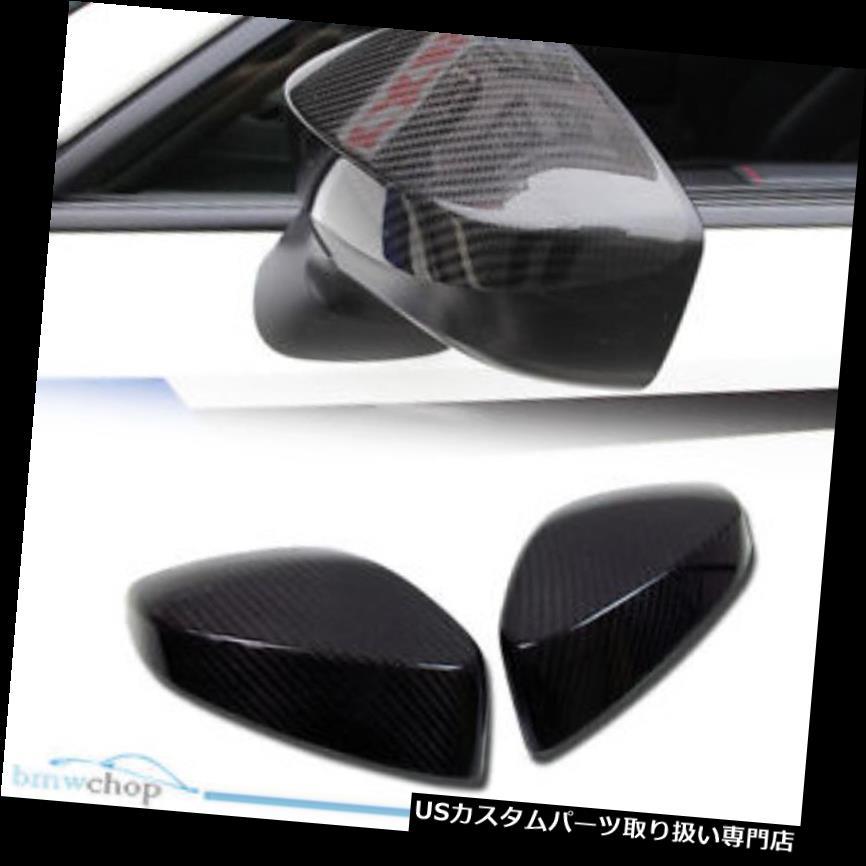 GTウィング スバルBRZ用カーボンファイバートヨタGT86 86サイオンFR-Sドアウイングミラーカバー? Carbon Fiber for Subaru BRZ Toyota GT86 86 Scion FR-S Door Wing Mirror Cover ◎