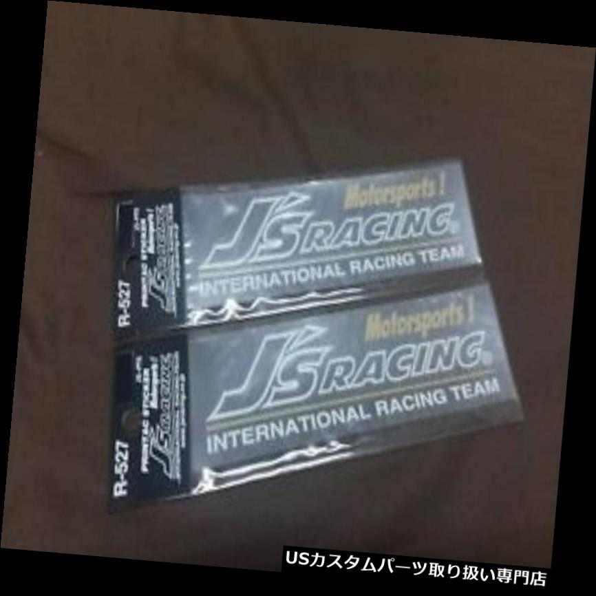 車用品・バイク用品 >> 車用品 >> パーツ >> 外装・エアロパーツ >> ウィング GTウィング 本物のJDM J'sレーシングステッカーデカールfor 3d GT-ウイングなどEK9 / DC2 / EG  / S2Kセット!! Genuine JDM J's Racing Sticker Decal For 3d GT-Wing And Etc.EK9/DC2/EG/S2K Set!!