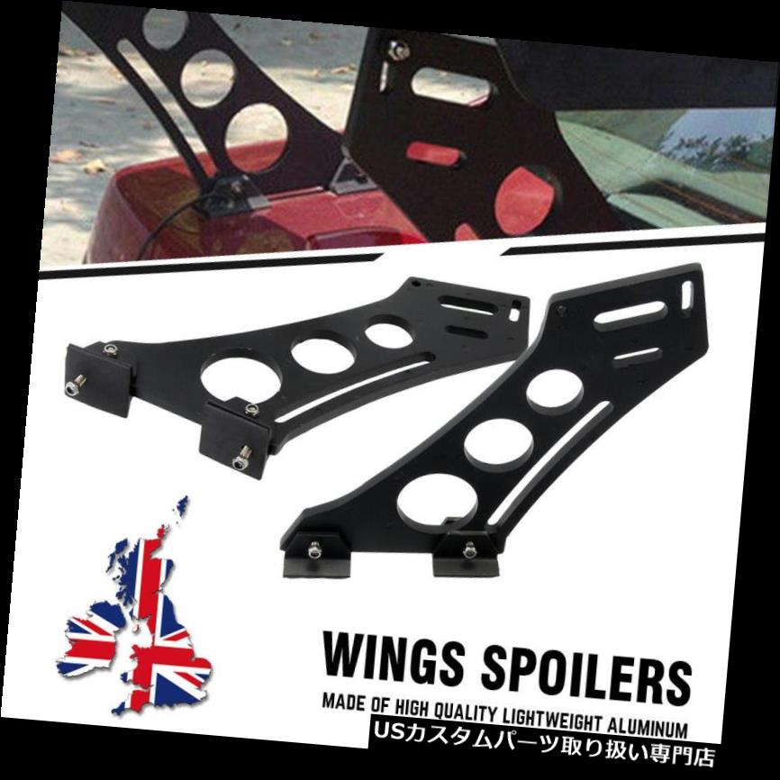 GTウィング 2本の10インチ軽量アルミリアウイングレーシングテールスポイラー三脚ブラケット 2pcs 10 inch Lightweight Aluminum Rear Wings Racing Tail Spoiler Tripod Bracket