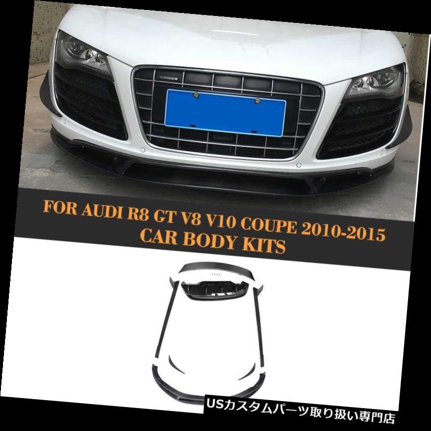 GTウィング Audi R8 GT V8 V10 10-15にフィットするカーボンファイバーカートランクスポイラーリップボディキット Carbon Fiber Car Truck Spolier Lip Body Kits Fit for Audi R8 GT V8 V10 10-15
