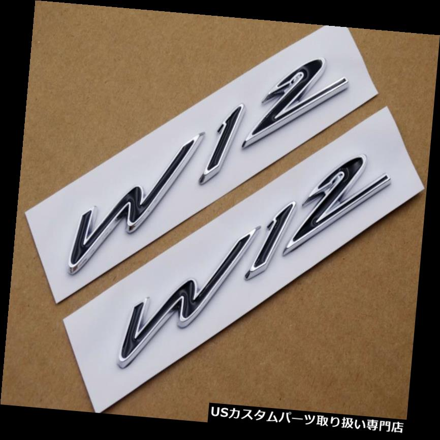 GTウィング Bentley Continental GT GTC用2X W12ウィングバッジフェンダーサイドリアエンブレムデカール 2X W12 Wing Badge Fender Side Rear Emblem Decals for Bentley Continental GT GTC