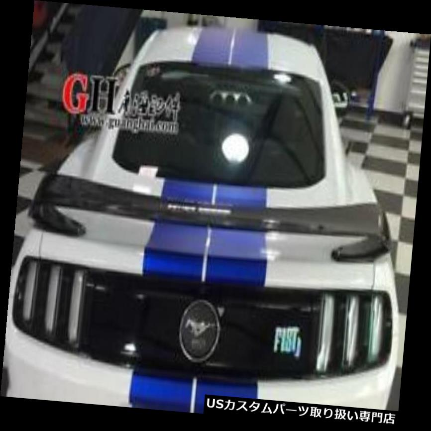 GTウィング フォードマスタングGT350R 2015カーボンファイバーリアオートスポイラーウイングリアウイングhにフィット Fit for Ford mustang GT350R 2015 carbon fiber rear auto spoiler Wing rear wing h
