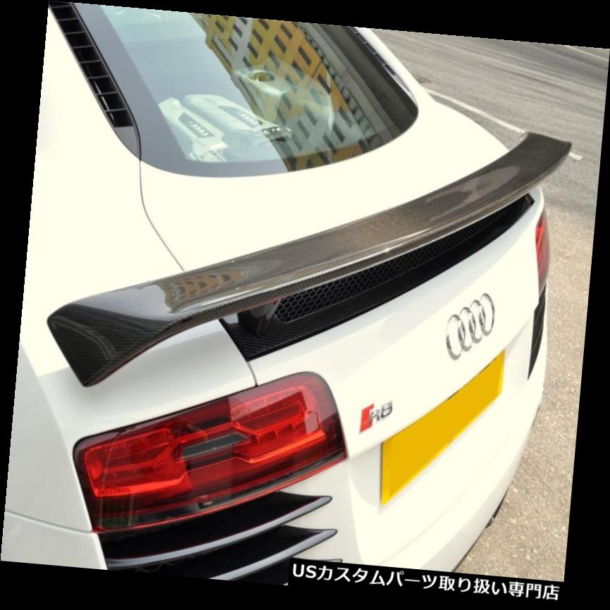 GTウィング アウディR8(07-15)カーボンファイバーGTリアウイング CFベーススポイラーキットOEMスタイルCOUPE Audi R8 (07-15) Carbon Fibre GT Rear Wing & CF Base Spoiler Kit OEM Style COUPE