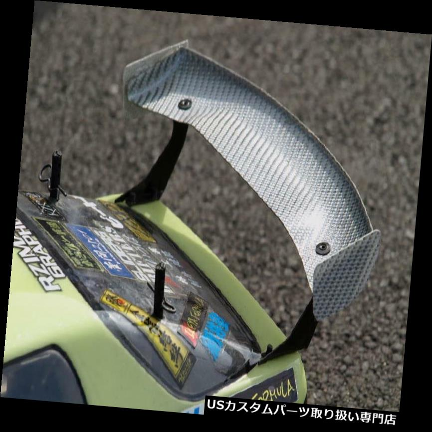 GTウィング ドリフトGTウイングリアルシルバーグラファイト(Speed Way Pal PA079)日本製 Drift GT Wing Real Silver Graphite (Speed Way Pal PA079) Made in Japan