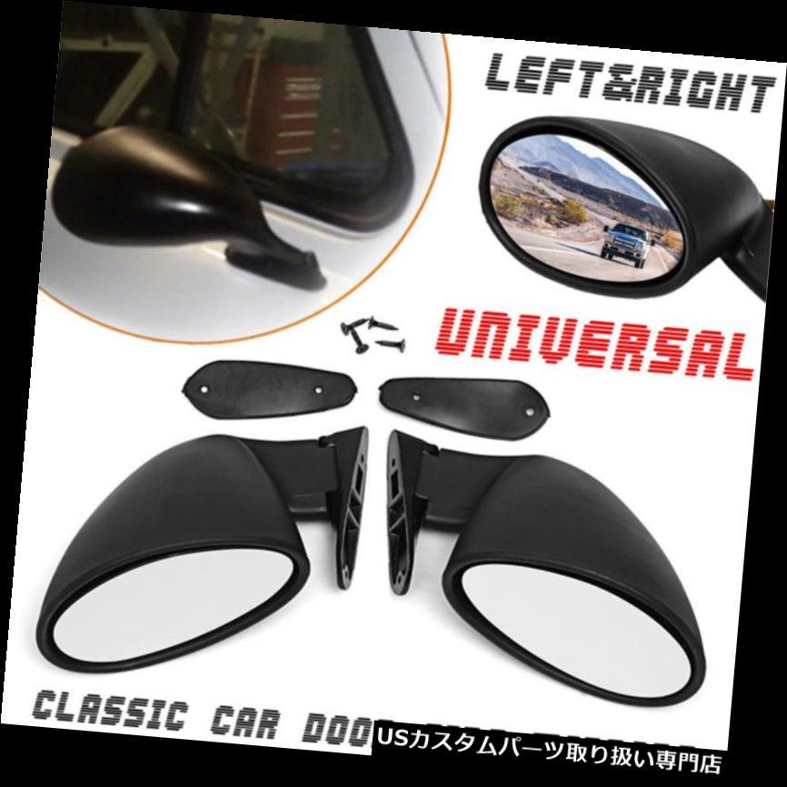 GTウィング カリフォルニアクラシックドアウイングサイドミラーホットロッドマッスルユニバーサルヴィンテージブラック California Classic Door Wing Side Mirror Hot Rod Muscle Universal Vintage Black