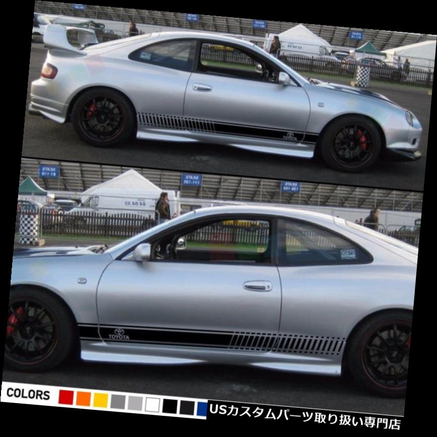 GTウィング トヨタセリカGT4 gt-four ST205キセノンライトウィング用デカールステッカーストライプキット Decal Sticker Stripe Kit for Toyota Celica GT4 gt-four ST205 Xenon Light Wing