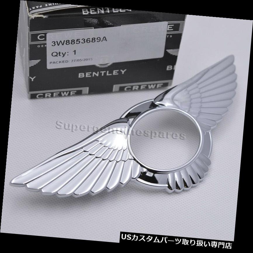GTウィング ベントレーコンチネンタルGTフライングスパークロムバッジリアメタルウィング3W8853689A新 Bentley Continental GT Flying Spur Chrome Badge Rear Metal Wings 3W8853689A New