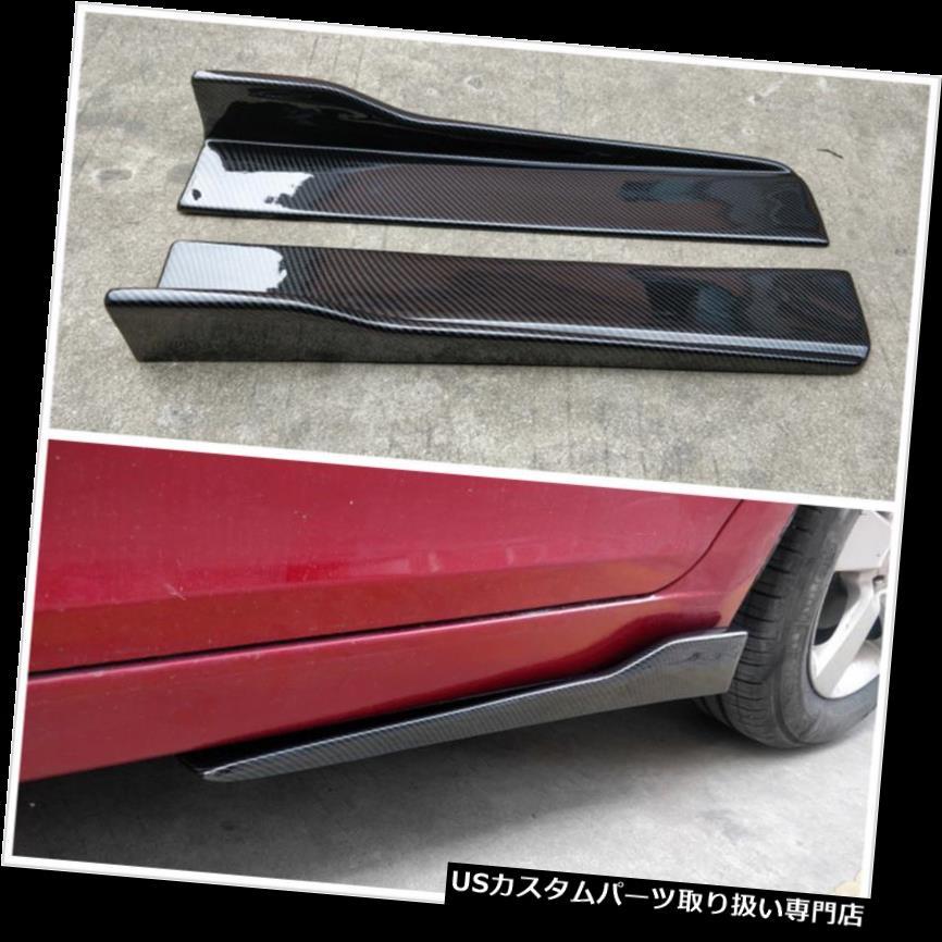 GTウィング 2Xカーサイドスカートロッカースプリッターウィングレットウィングカナードディフューザーショベル(ABS) 2X Car Side Skirt Rocker Splitters Winglet Wings Canard Diffuser Shovel (ABS)