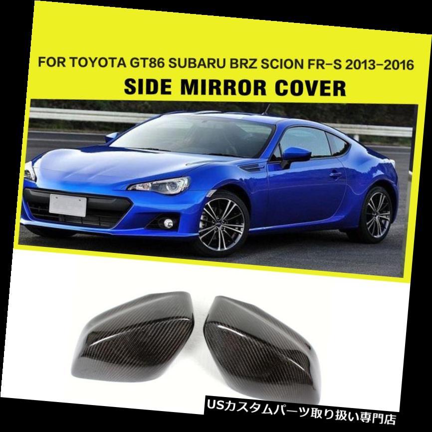 GTウィング スバルBRZ SCION FR-SトヨタGT86用カーボンファイバーサイドミラーカバー13-16 Carbon Fiber Side Mirror Cover for Subaru BRZ SCION FR-S Toyota GT86 13-16