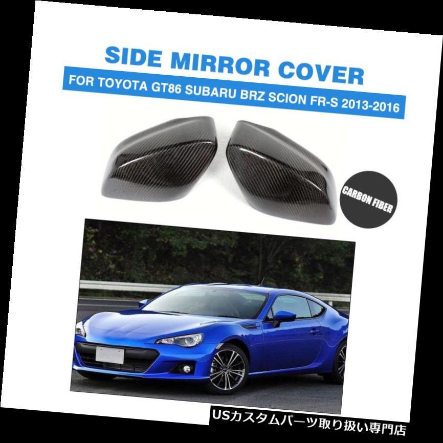 GTウィング トヨタGT86スバルBRZサイオンFR-S用バックミラーカバーキャップカーボンファイバーフィット Rearview Mirror Cover Cap Carbon Fiber Fit for Toyota GT86 Subaru BRZ Scion FR-S