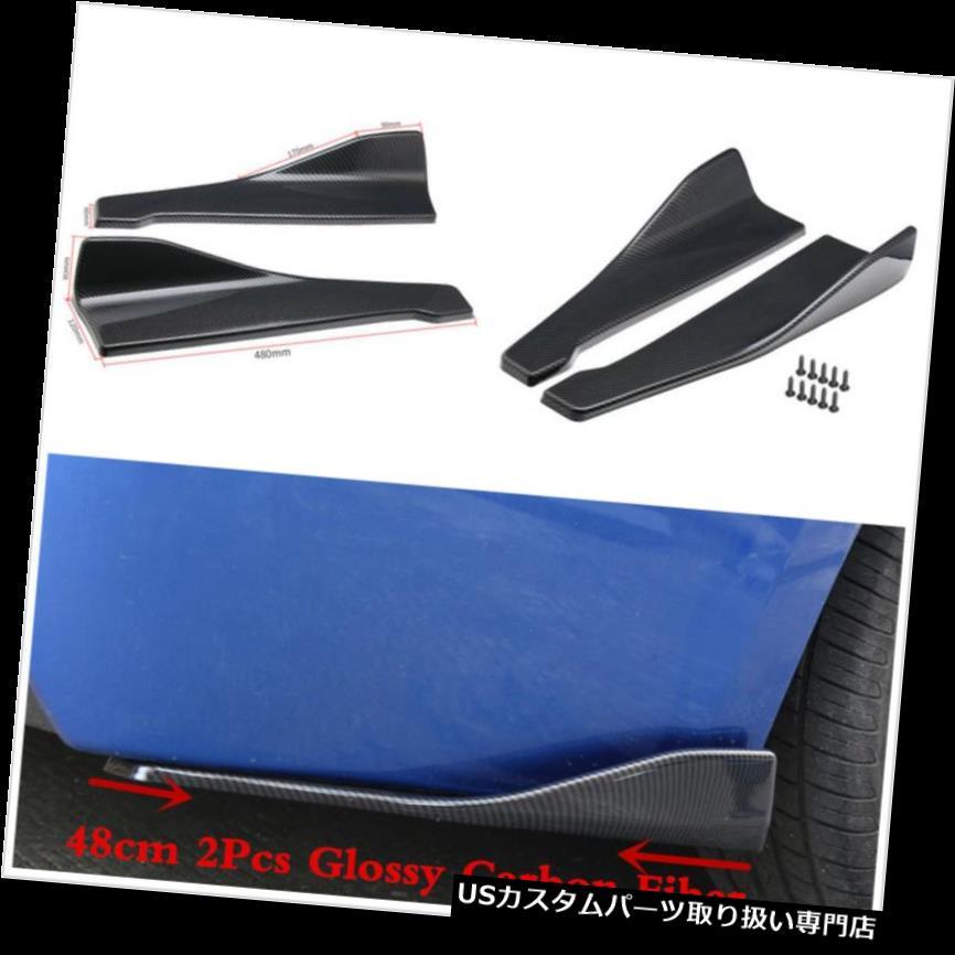 GTウィング 2×48センチ車のバンパーボディサイドスプリッタスポイラーウイングリアリップディフューザーガードキット 2X 48cm Car Bumper Body Side Splitters Spoiler Wing Rear Lip Diffuser Guard Kits