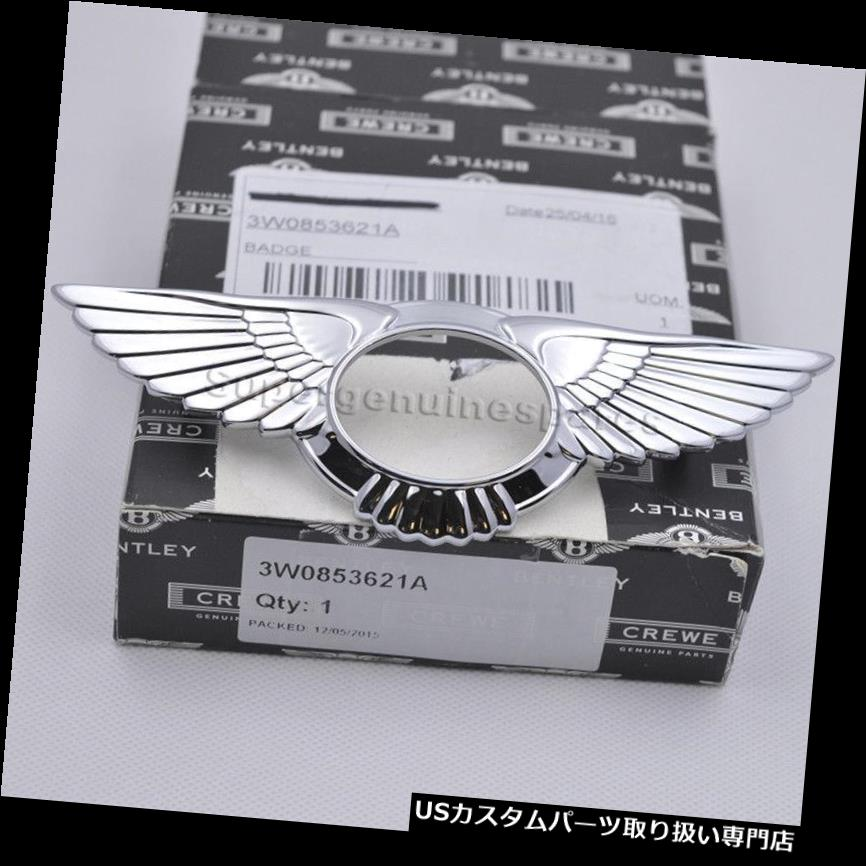 GTウィング 本物のベントレーコンチネンタルGTフライングスパーバッジフロントメタルウィング3W0853621A Genuine Bentley Continental GT Flying Spur Badge Front Metal Wings 3W0853621A