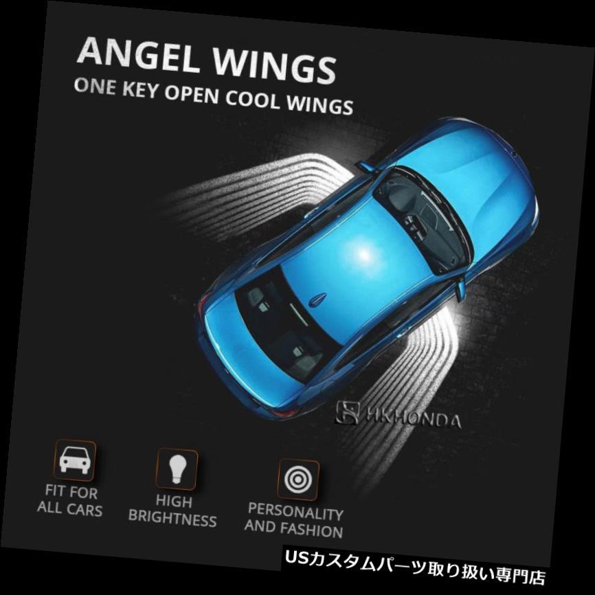 GTウィング 2ピース車自動天使の羽ランプ礼儀シャドウプロジェクターウェルカムLEDライトホワイト 2pcs car Auto Angel Wings Lamp Courtesy Shadow Projector Welcome LED Light white