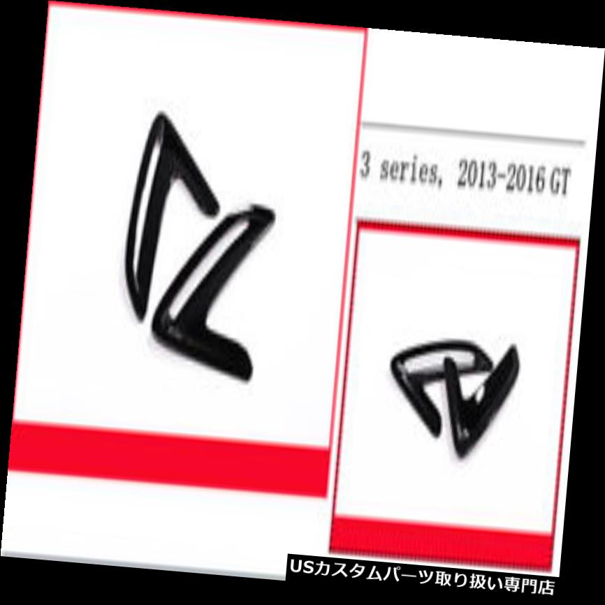 GTウィング ブラックサイドマーカーフェンダーエアウィングベントトリムカバー(BMW 3シリーズGT 2013-2016用) Black Side Marker Fender Air wing Vent Trim Cover For BMW 3 series GT 2013-2016