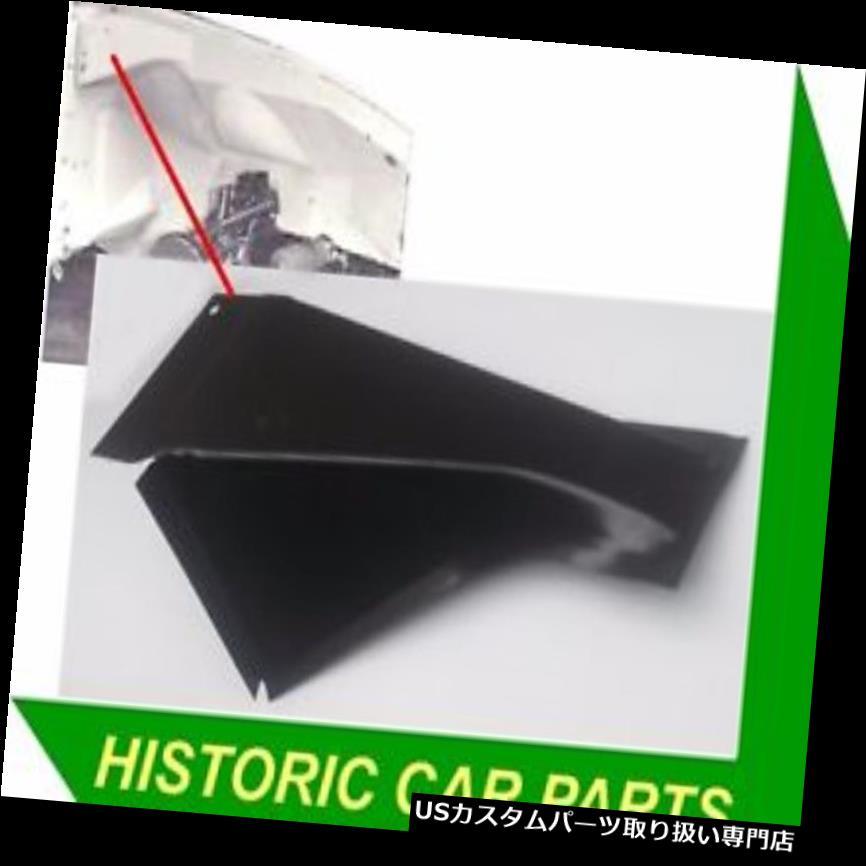GTウィング MGB GT用MGBGT 1962-74用RHフロントインナーウィング強化修理パネル RH Front Inner Wing STRENGTHENER REPAIR PANEL for MGB GT MGBGT 1962-74