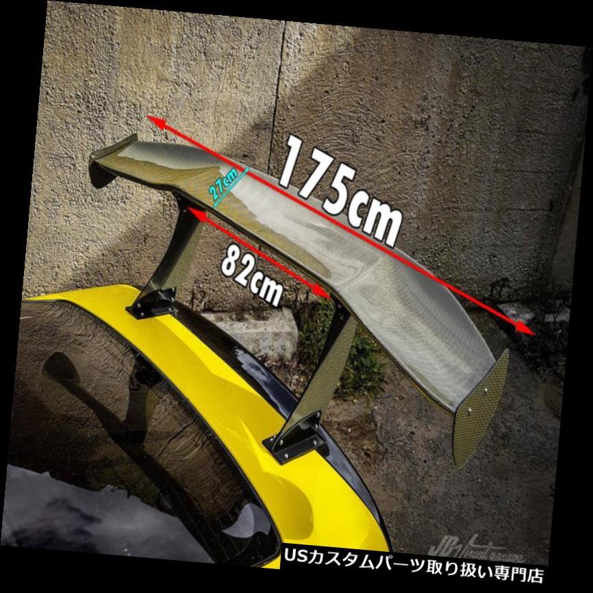 GTウィング 普遍的な175 cm 69 'レーシング用カーボンファイバーGTウィングスポイラーブレード、漂流v6 Universal 175cm 69'' CARBON FIBRE GT Wing Spoiler Blade for Racing, Drifting v6