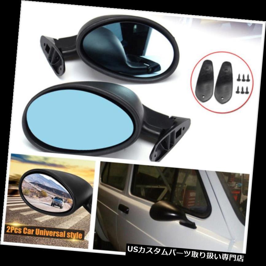 GTウィング 2倍ユニバーサルカリフォルニアクラシックスタイル車のドアウイングサイドビューミラーブルーガラス 2x Universal California Classic Style Car Door Wing Side View Mirrors Blue Glass