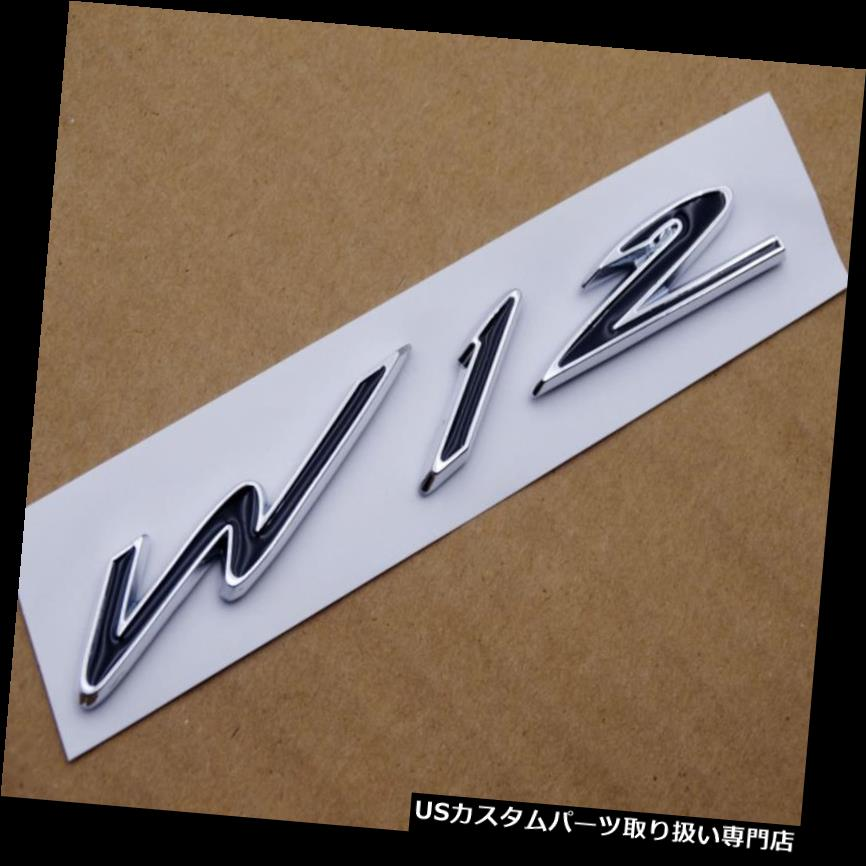 GTウィング W-12ウイングバッジフェンダーサイドリアエンブレムデカール(ベントレーW12 Continental GT GTC用) W-12 Wing Badge Fender Side Rear Emblem Decal for Bentley W12 Continental GT GTC