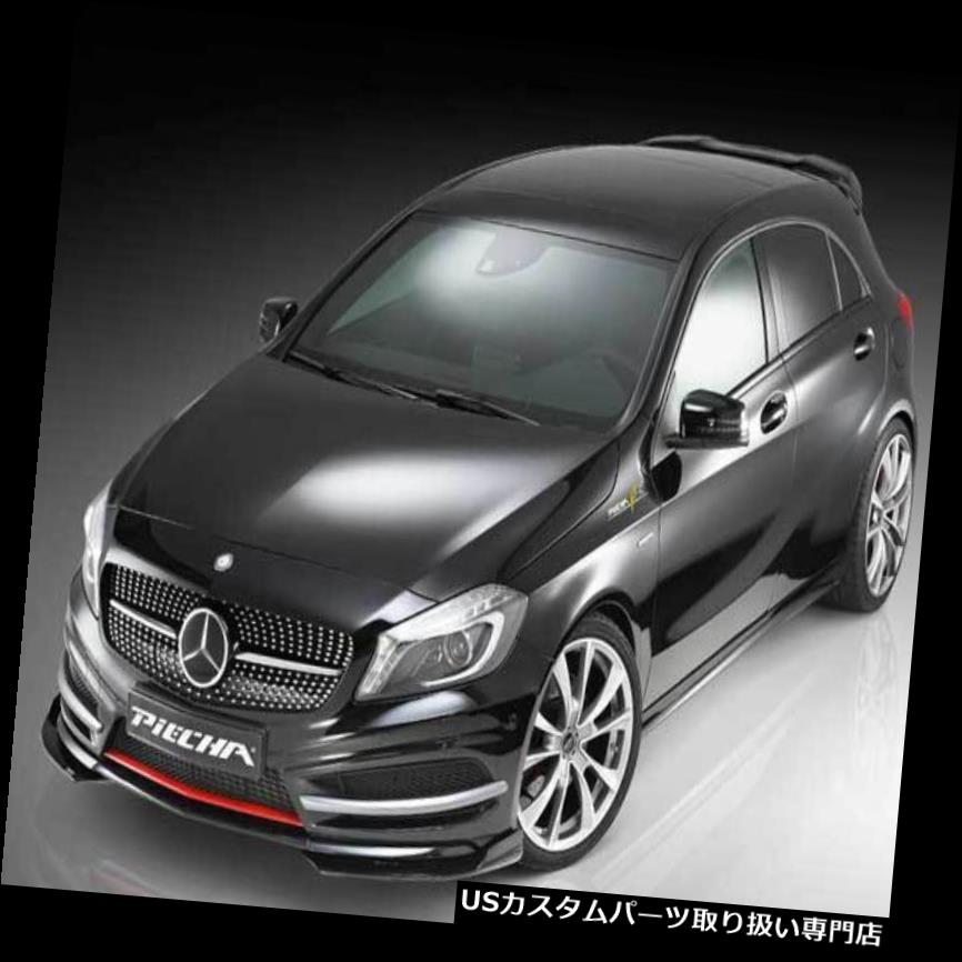 GTウィング メルセデスW176 AクラスGT-RフロントウィングカップAMGスタイルモデルA180 A200 A250 A45 Mercedes W176 A Class GT-R Front Wings Cup AMG Styled models A180 A200 A250 A45