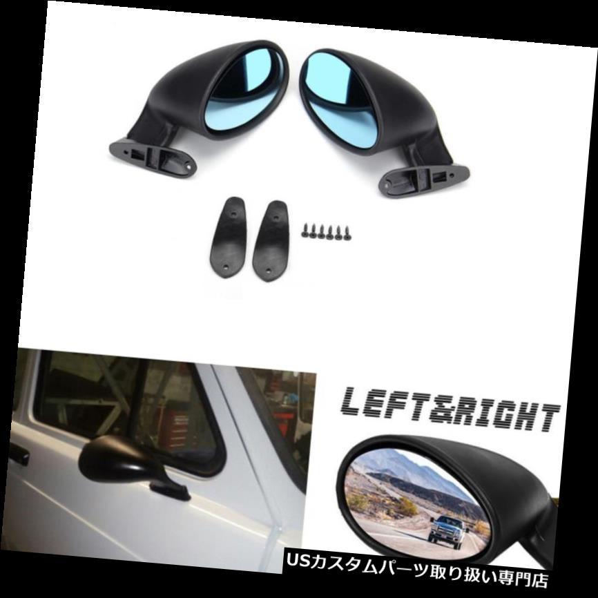 GTウィング 2本カリフォルニアクラシックドアウイングサイドビューミラーホットロッドラットロッドマッスル(L + R) 2pcs California Classic Door Wing Side View Mirror Hot Rod Rat Rod Muscle (L+R)