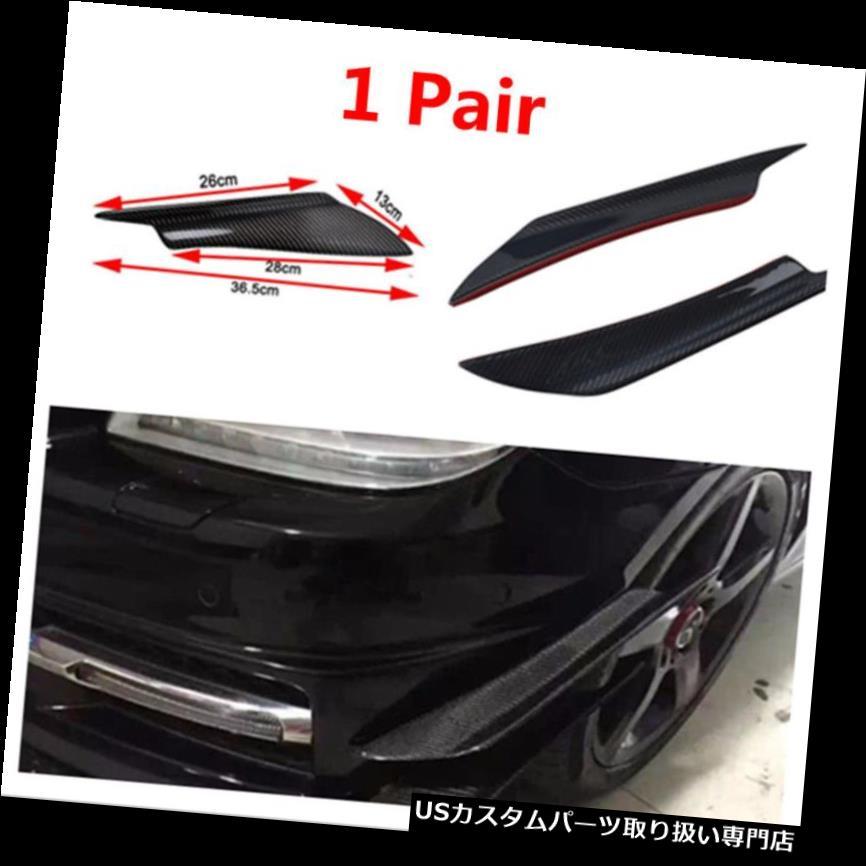 GTウィング 2PCS車のフロントバンパースプリッタボディサイドウィングスポイラーリップ本物のカーボンファイバー 2PCS Car Front Bumper Splitter Body Side Wing Spoiler Lip Genuine Carbon Fiber
