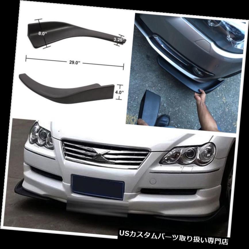 GTウィング 2個車のスプリッターディフューザーバンパースポイラー装飾スクラッチウイングフロントショベル 2 Pcs Car Splitter Diffuser Bumper Spoiler Decorative Scratch Wing Front Shovel