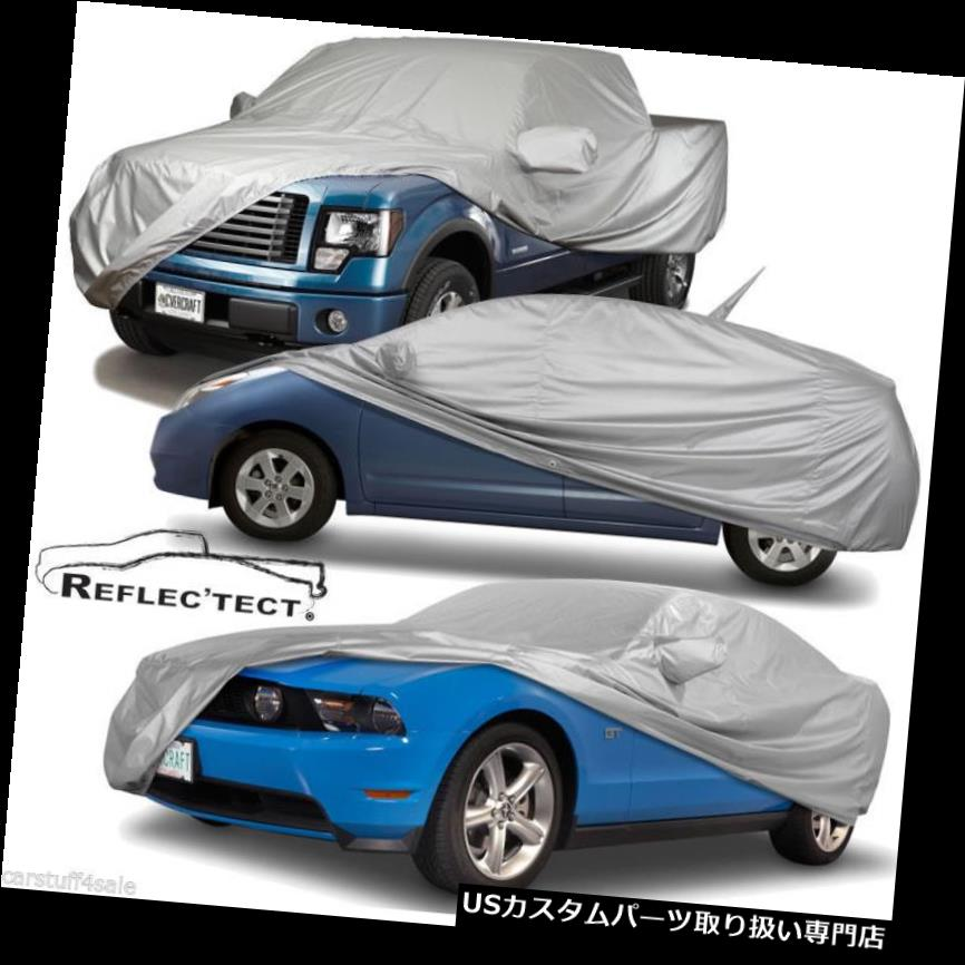 GTウィング COVERCRAFT REFLEC'TECT CAR COVER; 2006-2012三翼Eclipse GT、ハイウィング COVERCRAFT REFLEC'TECT CAR COVER; 2006-2012 Mitsubishi Eclipse GT with HIGH wing