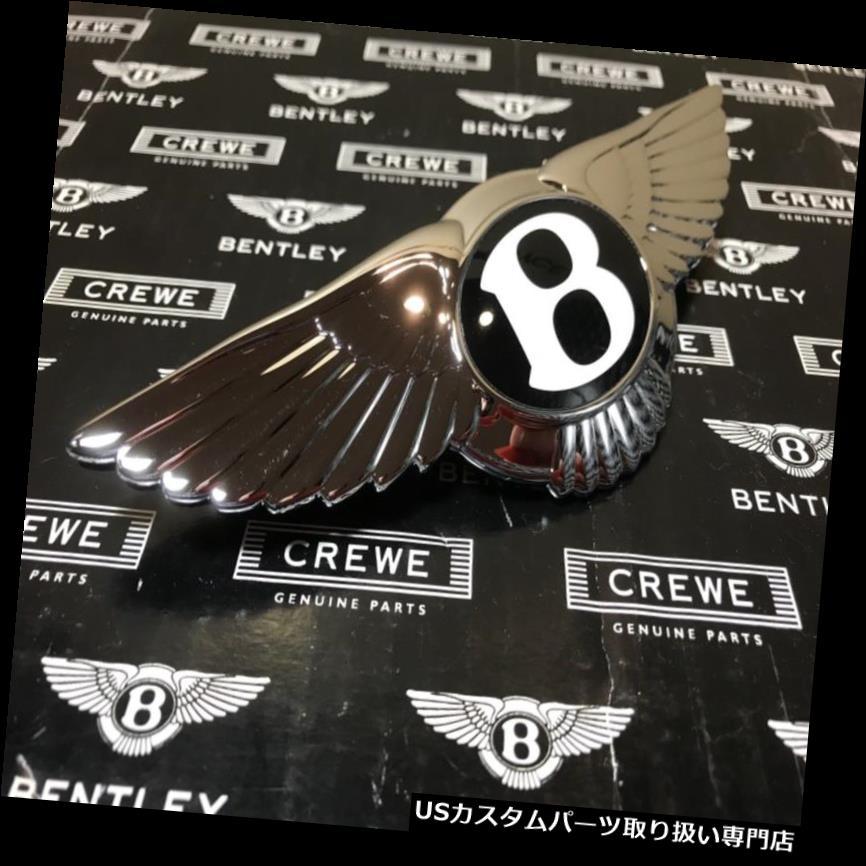 GTウィング ベントレーバッジクロームウイングベントレーグリルバッジGT GTCフライングスパーフロントバッジ Bentley Badge Chrome Wings Bentley Grille Badge GT GTC Flying Spur Front Badge