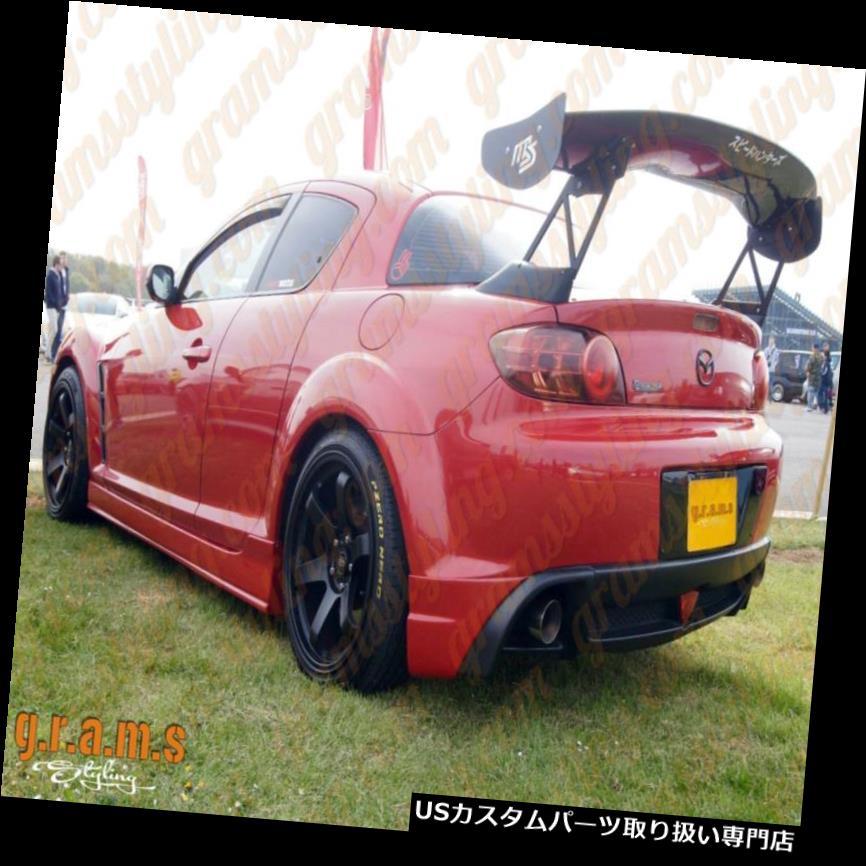 GTウィング マツダRX-8カーボンファイバーGTウィングスポイラー160cm、ボディキット、エアロ、パフォーマンスv8 Mazda RX-8 Carbon Fiber GT Wing Spoiler 160cm, Body Kit, Aero, Performance v8
