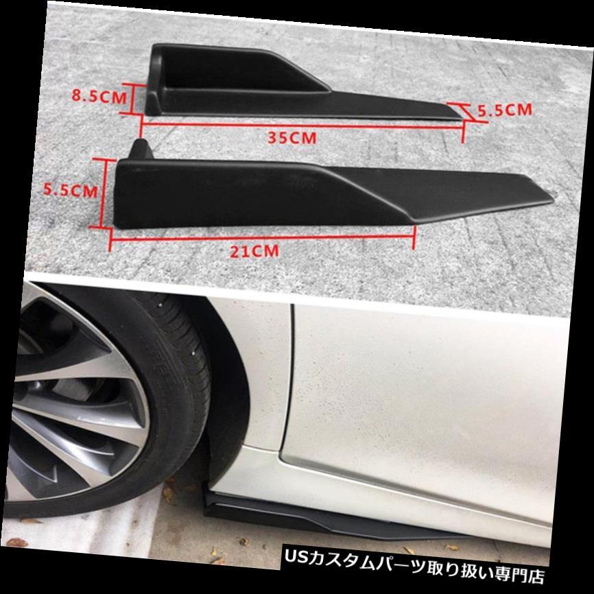 GTウィング 1ペアABSブラックカーサイドスカートロッカースプリッターウィングレットウイングスディフューザーユニバーサル 1Pair ABS Black Car Side Skirt Rocker Splitters Winglet Wings Diffuser Universal