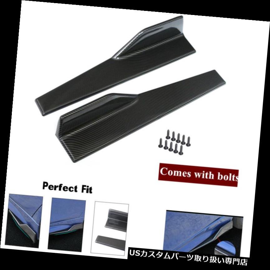 GTウィング 2本カーボンファイバーカラーサイドスカートロッカースプリッターウィングレットウイングスディフューザー 2pcs Carbon Fiber Colors Side Skirt Rocker Splitters Winglet Wings Diffuser