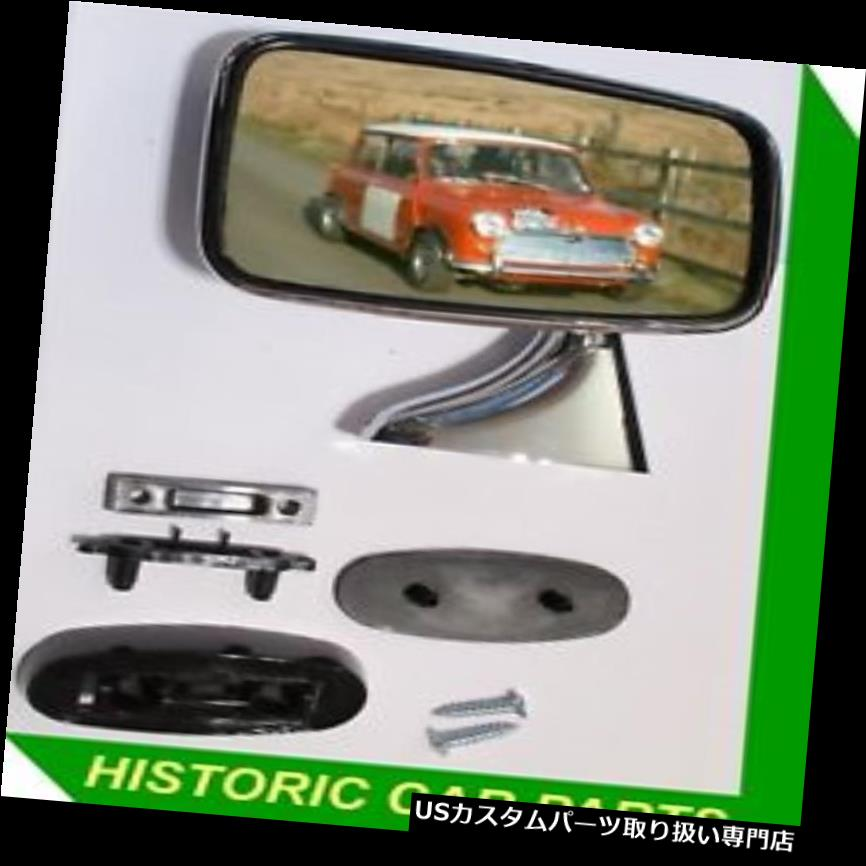 GTウィング クローム/ステイン MGB GT用SSスチールLHサイドウィングミラー ロードスター1798cc 1962-74 CHROME/STAINLESS STEEL LH SIDE WING MIRROR for MGB GT & Roadster 1798cc 1962-74