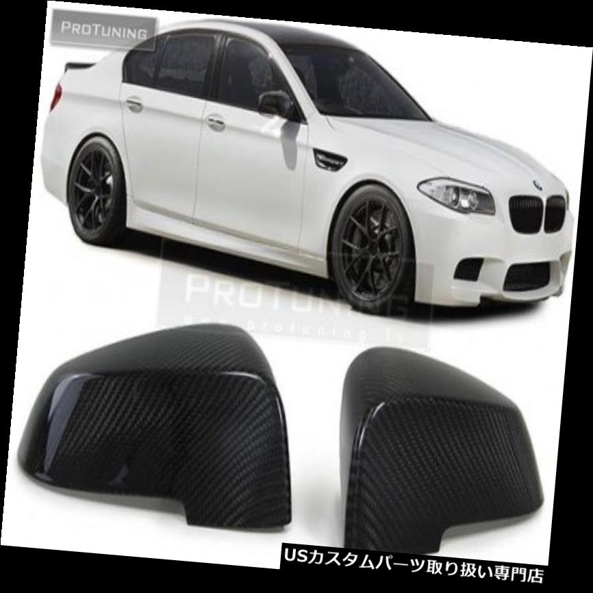 GTウィング BMW 5 GT F07 LCIカーボンパフォーマンスミラーカバー用ファイバーウイングミラーカバー For BMW 5 GT F07 LCI Carbon Performance mirror covers fiber Wing mirrors cover