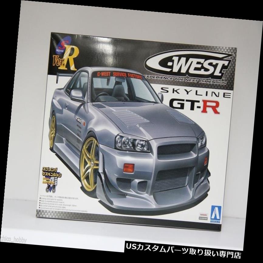 GTウィング アオシマJDM C - 西N1日産スカイラインR34 GTR BNR34バンパースカートGTウィングモデル Aoshima JDM C-West N1 Nissan Skyline R34 GTR BNR34 Bumper Skirts GT Wing Model