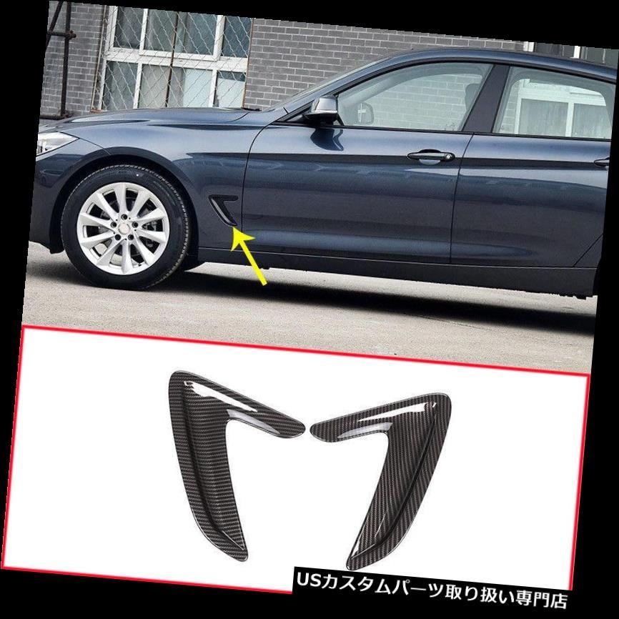 GTウィング BMW 3シリーズGT 320Li 2018のための車のサイドウイングのエアーベントフードインテークフェンダーカバー  Car Side Wing Air Vent Hood Intake Fender Cover For BMW 3 Series GT 320Li 2018