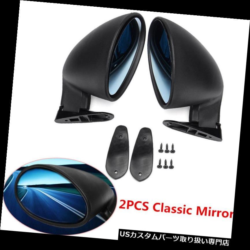 GTウィング 2倍ユニバーサルビンテージ車のドアサイドビューウイングミラーマットブラックw /ガスケットハンディ 2X Universal Vintage Car Door Side View Wing Mirror Matte Black w/ Gaskets Handy