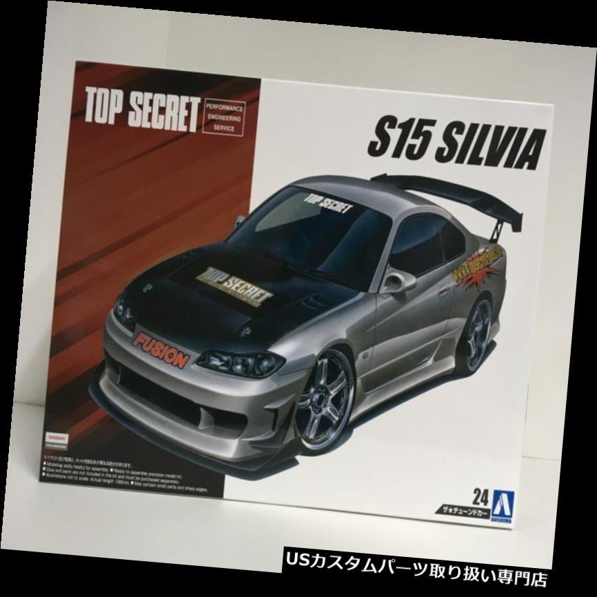 GTウィング アオシマJDMトップシークレット日産シルビアS15エアロモデルキット200SX GTウイングレイズGT-C Aoshima JDM Top Secret Nissan Silvia S15 Aero Model Kits 200SX GT Wing Rays GT-C